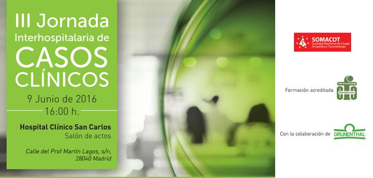 iii-jornada-interhospitalaria-caso-clinico